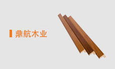 Changzhou DEHANG Wood Co., Ltd.